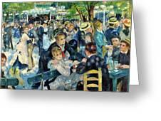 Bal Du Moulin De La Galette - Digital Remastered Edition Greeting Card