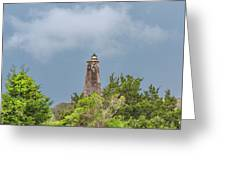 Bald Head Island Lighthouse Greeting Card