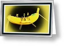 Banana Boat Mining Company Black Frame Greeting Card
