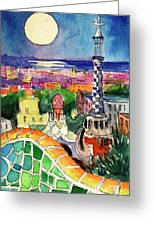 Barcelona By Moonlight Watercolor Painting By Mona Edulesco Greeting Card