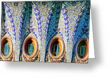 Barcelona Mosaic  Greeting Card
