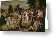 Bautismo De Cristo   Greeting Card