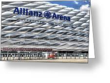 Allianz Arena Bayern Munich  Greeting Card