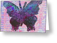 Be Happy Butterfly Greeting Card