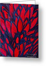 Beautiful Abstract Background Greeting Card