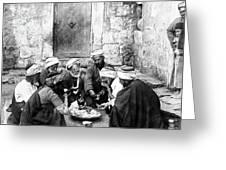 El Bireh Feast Greeting Card