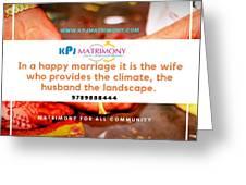 Best Matrimony In Chennai Greeting Card