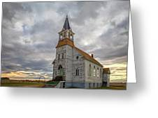 Bethel Lutheran Church II Greeting Card
