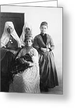 Bethlehem Women In 1886 Greeting Card