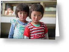 Bhutan Twins Greeting Card