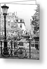 Bicycle And Lamp The Netherlands Greeting Card