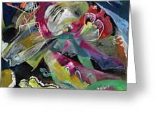 Bild Mit Weissen Linien - Painting With White Lines Greeting Card