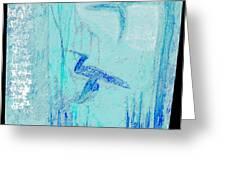 Black Ivory Issue 1b51a Greeting Card