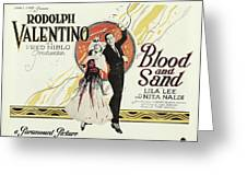 Blood And Sand, 1922 Greeting Card