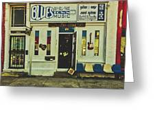 Blues Town Music Store Greeting Card