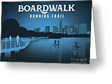Boardwalk Running Trail Greeting Card