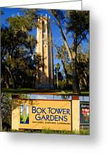 Bok Tower Gardens Poster A Greeting Card