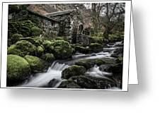 Borrowdale Mill  Greeting Card