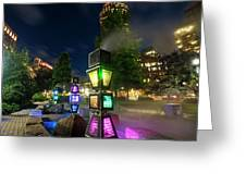 Boston Colored Steam Lights Boston Ma Rose Kennedy Greenway Steamy Greeting Card
