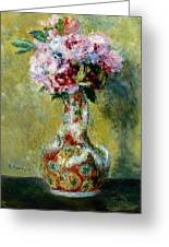 Bouquet In A Vase, 1878 Greeting Card
