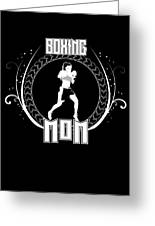 Boxing Mom Combat Sport Martial Arts Training Greeting Card