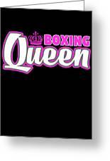 Boxing Queen Combat Martial Arts Training Greeting Card