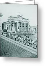 Brandenburg Gate - Berlin Greeting Card