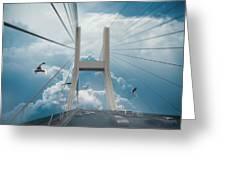 Bridge In The Clouds Greeting Card