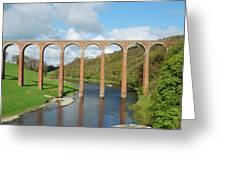 bridge over river Tweed near Melrose towards Gattonside Greeting Card
