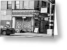 Brooklyn Deli Black White  Greeting Card