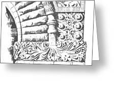Brownstone Detail, Court House, Helena, Montana. Greeting Card
