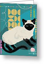 Buster The Shelter Cat Greeting Card