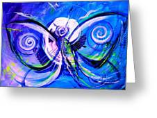 Butterfly Blue Violet Greeting Card