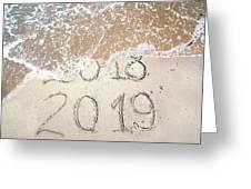 Bye Bye 2018 Welcome2019 Greeting Card