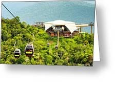 Cable Car On Langkawi Island, Malaysia Greeting Card