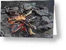 Camp Fire Greeting Card