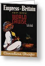 EMPRESS OF BRITAIN CANADA SHIP CRUISE Vintage Travel Canvas art Prints