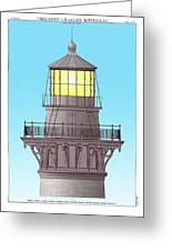 Cape Hatteras Lamp House Greeting Card