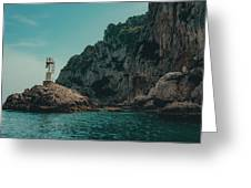 Capri Lighthouse Greeting Card