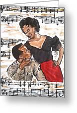 Carmen Jones - That's Love Greeting Card