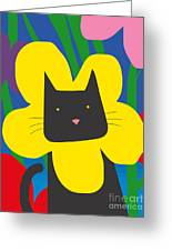 Cat Look 1 Greeting Card