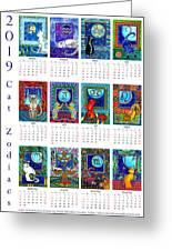 Cat Zodiacs Calendar Greeting Card