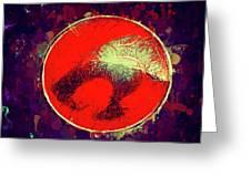 Thundercats Logo Greeting Card