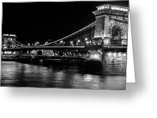 Chain Bridge Greeting Card