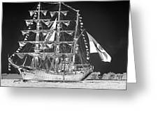 Charleston Ghost Ship Greeting Card