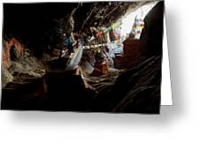 Chhungsi Cave From The Inside, Mustang Greeting Card