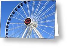 Chicago Centennial Ferris Wheel 2 Greeting Card
