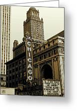 Chicago Cinema Theater - Vintage Photo Art Greeting Card