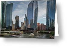 Chicago Skyline #1 Greeting Card
