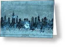 Chicago Skyline Vintage 4 Greeting Card